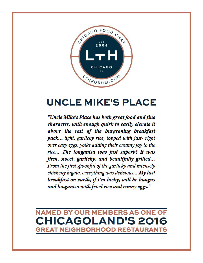 Uncle Mike's Place
